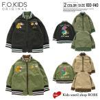 F.O.KIDS エフオーキッズ リバーシブルジャンパー  キッズ 子供 アウター MA-1 ベトジャン スタジャン ブルゾン ジャンパー リバーシブル 男の子 女の子 R102011