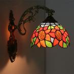 ブラケットライト 壁掛けライト 北欧 ウォールライト 壁掛け照明 室内照明 玄関灯 インテリア 照明器具レトロ ステンドグラスアンティーク カフェ風