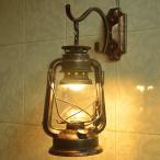 壁掛け照明 ブラケットライト レトロ  室内照明 ウォールライト ポーチライト  玄関照明 壁掛けライト 玄関灯  アンティーク 照明 照明器具