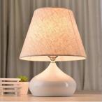 テーブルライト スタンドライト 卓上照明 照明器具 LED 北欧 モダン デスクライト 間接照明 おしゃれ インテリア ベッドサイドランプ 書斎 寝室