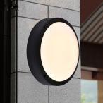 照明 アンティーク ラケットライト レトロ 壁掛け照明 ウォールライト 照明器具 防水 外灯 ポーチライト 庭園灯 玄関照明 壁掛けライト 玄関灯 ガーデン 門灯