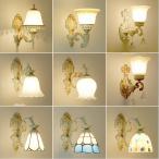 ブラケットライト  壁掛けライト 玄関照明 照明器具 間接照明 LED対応 北欧 モダンレトロ 壁掛け灯 ウォールライト 室内照明 書斎 カフェ風 寝室 書斎