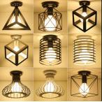 天井 シーリングライト ペンダントライト 照明 北欧 シャンデリア 室内照明 シーリングランプ アンティーク インテリア 玄関照明 リビング 寝室 カフエ風