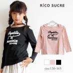 ショッピングオフショル オフショルチョーカー風ロングTシャツ 子供服 キッズ 女の子 韓国 ダンス トップス RiCO SUCRE リコシュクレ 130 140 150 160 165 送料無料 2点までメール便対象
