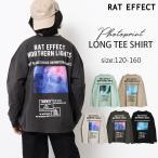 子供服 ロングTシャツ フォトプリント トップス ロンT 長袖 ゆったり 送料無料 2点までメール便対象