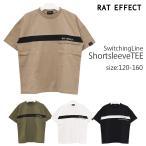 半袖Tシャツ 2点までメール便対象 トップス カットソー 切替ライン ゆったり 夏 涼しい 120cm 130cm 140cm 150cm 160cm