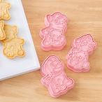 パウパトロール クッキー 型 アイシングクッキーにも 型抜き 製菓 クッキーカッター クリスマス