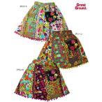 グラグラ セール ロングスカート 60%OFF SALE Grand Ground 女の子 お花柄 80cm 5151409 子供服 キッズ ベビー ジュニア