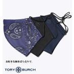 トリーバーチ Tory Burch  マスク レディース サイズ 繰り返し 洗える 大人 ブランド おしゃれ ばら売り ひと柄一点まで セール対象外 toryburch-mask3