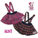送料無料! 定価7900円 RONI! ロニ 女の子 可愛い キュロットスカート 肩ひも取り外し可 2カラー 105cm〜155cm