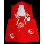 七五三 3歳被布コート単品 正絹総手絞り&刺繍 まり柄 赤日本製
