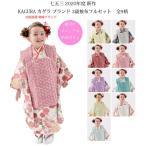 七五三 着物 3歳 女の子 被布セット KAGURA カグラ  2020年新作 式部浪漫姉妹ブランド 選べる9タイプ 販売 購入