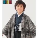 式部浪漫 LILI 七五三着物 753 男児着物 5歳羽織 袴のフルセット2019年 L5市松 黒