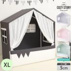 キッズベッド ベッドハウス プレイハウス XLサイズ スタンダード 5cm マット付き 子供 赤ちゃん 北欧 屋根 キャノピー 子供部屋 COZY STORY クリスマス