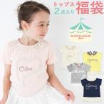 当店お任せで送料無料 OLIVE des OLIVE doll オリーブ・デ・オリーブ 半袖トップス2点999円 レイヤード風 チュニック キッズ 女の子 Tシャツ
