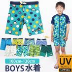 ショッピング男の子 子供服 子供用 子供 キッズ 選べる6種 男の子 水着 スイムパンツ UVカット UPF50+ 韓国子供服 メール便送料無料
