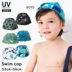 ショッピング水泳帽 子供用 キッズ 男の子 スイムキャップ 水泳帽 スイミングキャップ ボーイズ ウズランドUVカット 日よけ 紫外線防止 UPF50+ UZULAND メール便 送料無料