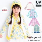ショッピング子供服 子供服 子供用 子供 キッズ 女の子 長袖 ジップ ラッシュガード  UVカット UPF50+ 韓国子供服 メール便送料無料