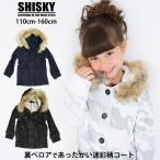キッズ 子供服 コート SHISKY 裏ベロアファー付き迷彩コート 韓国子供服