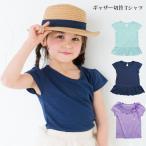 子供服 キッズ MIOオリジナル 選べる5タイプ 女の子 半袖 トップス Tシャツ メール便 送料無料 韓国子供服