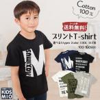 ショッピング子供服 子供服 キッズ 選べる10種 COOLロゴ系 半袖 Tシャツ 綿100% 韓国子供服 夏 男の子 女の子 メール便送料無料