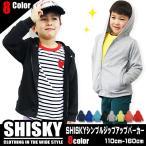 子供服 キッズ SHISKY シンプル ジップアップ パーカー 韓国子供服