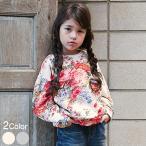 子供服 キッズ レトロ花柄トレーナー GREEN TOMATO 韓国子供服 女の子 店内全品送料無料