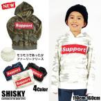 キッズ 子供服 プルオーバー パーカー SHISKY Supportロゴ ファーリー フリースパーカー シャギー 韓国子供服 SALE
