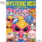 Hystericmini ヒステリックミニ 2018 SPRING&SUMMER OFFICIAL GUIDE BOOK【予約商品】