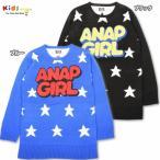 ANAP GiRL アナップガール POPロゴ星柄ニットワンピース-SALE50