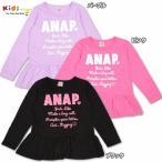 ANAP KIDS アナップキッズ 裾フレアミニワンピース-SALE60
