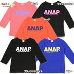 ANAP KIDS アナップキッズ アドレスロゴロングTシャツ-SALE60