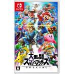 【予約】【お一人様1点限り】【2018年12月7日発売】Nintendo Switch 大乱闘スマッシュブラザーズ SPECIAL イオン 任天堂株式会社
