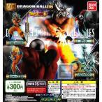 (再販)ドラゴンボール超 VSドラゴンボール06 全4種セット (ガチャ ガシャ コンプリート)