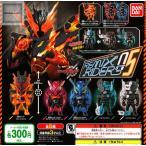 ショッピング仮面ライダー 仮面ライダービルド REMIX RIDERS 05 全5種セット (ガチャ ガシャ コンプリート)