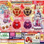 HUGっと!プリキュア ミライクリスタルチャームネックレス3 全4種セット (ガチャ ガシャ コンプリート)
