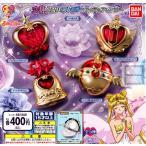 美少女戦士セーラームーン 変身コンパクトミラー アイテムアレンジ 全5種セット (ガチャ ガシャ コンプリート)