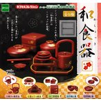 和食器 カプセルコレクション 全5種セット (ガチャ ガシャ コンプリート)
