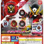 仮面ライダージオウ サウンドライドウォッチシリーズ GPライドウォッチ02 フルコンプ