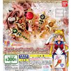 美少女戦士セーラームーン プリズムクリスタルスティック&ロッド 全5種セット (ガチャ ガシャ コンプリート)