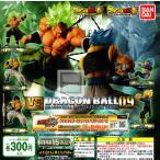 ドラゴンボール超 VSドラゴンボール09 全5種セット (ガチャ ガシャ コンプリート)