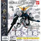 機動戦士ガンダム MOBILE SUIT ENSEMBLE 08  全5種セット フルコンプ