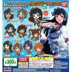 アイドルマスター ミリオンライブ カプセルラバーマスコット02 全10種セット (ガチャ ガシャ コンプリート)