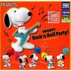スヌーピー SNOOPY Rockn Roll Party  全5種