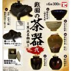 戦国の茶器 弐 -天正名物伝- 全6種セット