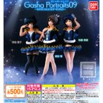 ラブライブ!サンシャイン!Gasha Portraits 09 WATER BLUE NEW WORLD 全3種セット (ガチャ ガシャ コンプリート)