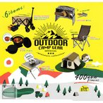 アウトドアキャンプギア ミニチュアコレクション OUTDOOR CAMP GEAR -miniature collection- 全6種セット (ガチャ ガシャ コンプリート)