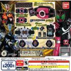 仮面ライダージオウ ライドギアコレクション VOL.04 全6種セット (ガチャ ガシャ コンプリート)
