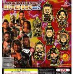 新日本プロレスリング ラバーストラップ vol.2