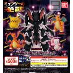ポケモン ミュウツーの逆襲EVOLUTION 可動フィギュアコレクション 全5種セット (ガチャ ガシャ コンプリート)